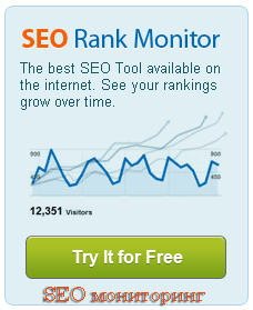 seo-rank-monitor