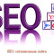 seo-website-optimization