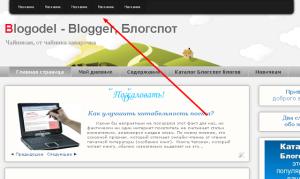 BlogodelBlogger1