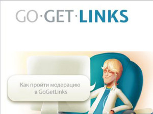 GoGetLinks