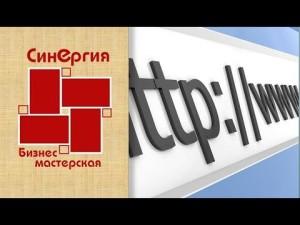 Что такое seo продвижение сайта видео прогонка xrumer Славянск-на-Кубани