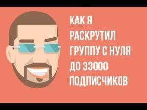 1501666000_hqdefault.jpg