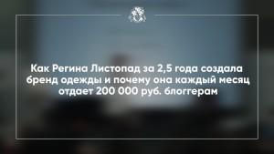 1502286876_maxresdefault.jpg