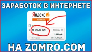 1502745340_maxresdefault.jpg
