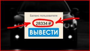 1503076516_maxresdefault.jpg