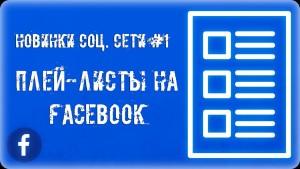 1503215293_maxresdefault.jpg
