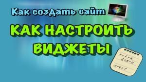 1503368204_maxresdefault.jpg