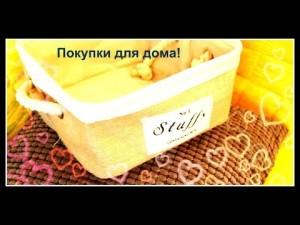 1504036370_hqdefault.jpg