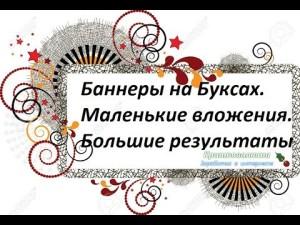 1504125253_hqdefault.jpg